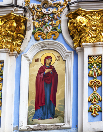 saint michael: Saint Michael Monastery Cathedral Saint Barbara Painting Facade Kiev Ukraine.  Saint Michaels is a functioning Greek Orthordox Monasatery in Kiev.  The original monastery was created in the 1100s but was destroyed by the Soviet Union in the 1930s.  St. M