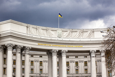 affairs: Ukraine Foreign Ministry Ministry of Foreign Affairs Government Flag Columns Mikhaylovsky Square Kiev Ukraine