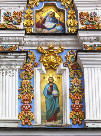 jesus paintings: Father Jesus Paintings Saint Michael Monastery Cathedral Kiev Ukraine.  Saint Michaels is a functioning Greek Orthordox Monasatery in Kiev.  The original monastery was created in the 1100s but was destroyed by the Soviet Union in the 1930s.  St. Michaels