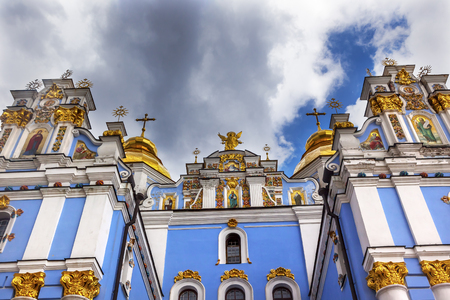 saint michael: Saint Michael Monastery Cathedral Steeples Spires Facade Kiev Ukraine.  Saint Michaels is a functioning Greek Orthordox Monasatery in Kiev.  The original monastery was created in the 1100s