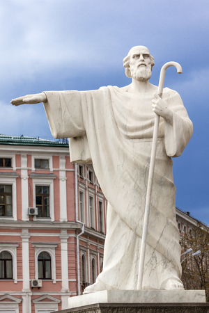 preached: Saint Andrew Statue Mikhaylovsky Square Kiev Ukraine.  Saint Andrew was Christs disciple.  He is the Patron Saint of Ukraine and Russia and he preached on the banks of the Dniper River that there would be a great city in Kievs location. Stock Photo