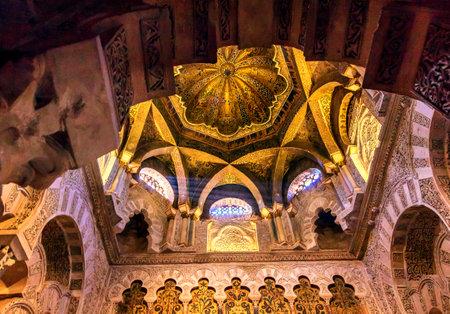 niche: Mihrab Moslem Islam Prayer Niche Golden Dome Arches Mezquita Cordoba Spain.  Mezquita Created in 785 as a Mosque. Mezquita converted to a Cathedral in 1500.