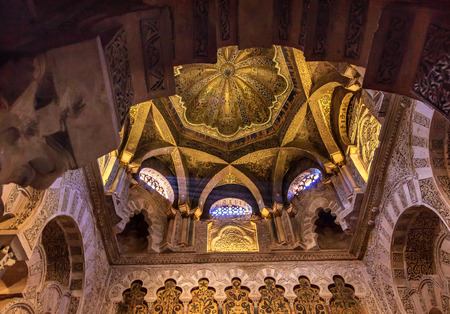 niche: Mihrab Moslem Islam Prayer Niche Arches Mezquita Cordoba Spain.  Mezquita Created in 785 as a Mosque. Mezquita converted to a Cathedral in 1500. Editorial
