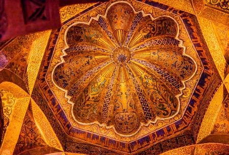 niche: Golden Dome Mihrab Moslem Islam Prayer Niche  Arch Mezquita Cordoba Spain.  Mezquita Created in 785 as a Mosque. Mezquita converted to a Cathedral in 1500. Editorial