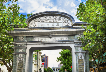 spirtual: Stone Gate Old Duolon Cultural Road Hongkou District Shanghai China. Old Shanghai Houses and Street built during revolutionary time and home of several famous writers Editorial