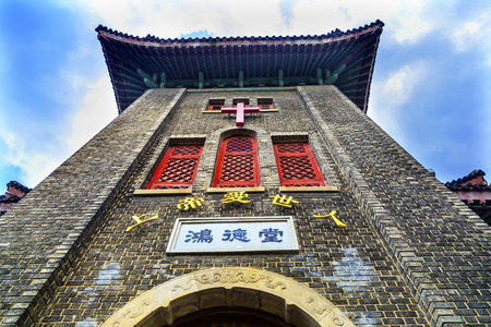 spirtual: Old Hongde Tang Fitch Memorial Christian Protestant Church Duolon Cultural Road Hongkou District Shanghai China. Hongde Tang was created in 1928.  Old Christian church in Shanghai built to look like a Chinese temple.