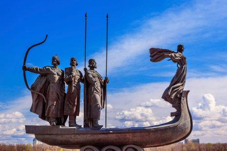 founders: Founders Monument Dniper River Kiev Symbol Kiev Ukraine.  Prince Kiy Builder Khoriv SisterLibed Sculptor Boroday 1982