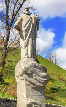Saint Andrew Statue Kiev Ukraine.  Saint Andrew was Christs disciple.  He is the Patron Saint of Ukraine and Russia and he preached on the banks of the Dniper River that there would be a great city in Kievs location.