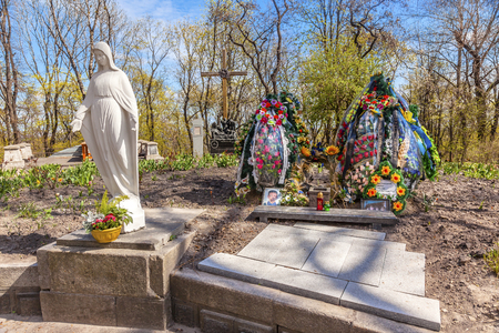 colonel: Askolds Graveyard American Colonel Killed Eastern UkraineRussia War Kiev Ukraine.  Askolds Graveyard has many famous Ukrainians buried there.  Site of Ukrainian Greek Catholic Church created 1810. Editorial