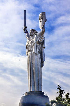 dniper: World War 2 Victory Rodina-Mat Motherland Soviet Monument Great Patriotic War Museum Kiev Ukraine.  Museum founded by Soviet Union and Statue Opened 1981 Stock Photo