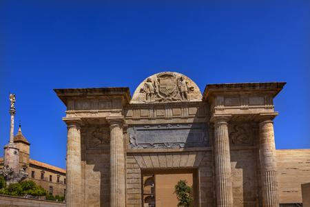 1st century: Ancient Roman Bridge Entrance Puerta del Puente Triumph San Rafael Mezquita River Guadalquivir Cordoba Spain  Roman bridge was built in the 1st Century BC.