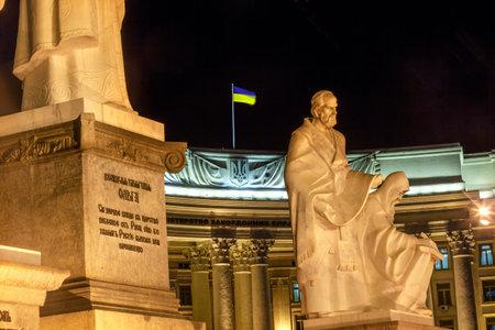 founders: Founders Statue Ukrainian Foreign Ministry Night Mikhaylovsky Square Kiev Ukraine.