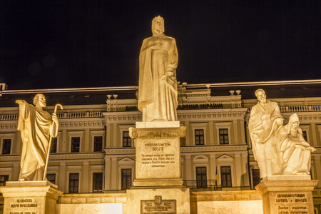 andrew: Saint Andrew Queen Olga Statues Night Stars Mikhaylovsky Square Kiev Ukraine  in front of Saint Michaels Cathedral.  Olga was a queen in 900s and first Russian Ruler to accept Christianity.