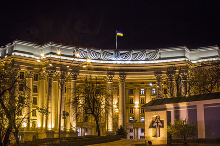 affairs: Ukraine Foreign Ministry Ministry of Foreign Affairs Government Flag Columns Night Stars Mikhaylovsky Square Kiev Ukraine
