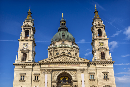 consecrated: Saint Stephens Cathedral Budapest Hungary.  Saint Stephens named after King Stephens who brought Christianity to Hungary.  Cathedral built in the 1800s and consecrated in 1905.