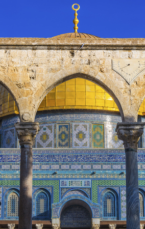 Dome of the Rock Arch Islamic Mosque Temple Mount Jerusalem Israel.  Built in 691 One of most sacred spots in Islam where Prophet Mohamed ascended to heaven on an angel in his night journey.  The Dome covers the rock where Abraham was to sacrifice Issac