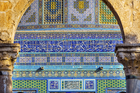 Dome of the Rock Islamic Designs Mosque Temple Mount Jerusalem Israel.  Built in 691 One of most sacred spots in Islam where Prophet Mohamed ascended to heaven on an angel in his night journey.  The Dome covers the rock where Abraham was to sacrifice Is Stock Photo