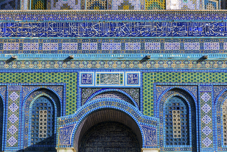 abraham: Dome of the Rock Islamic Decorations Mosque Temple Mount Jerusalem Israel.  Built in 691 One of most sacred spots in Islam where Prophet Mohamed ascended to heaven on an angel in his night journey.  The Dome covers the rock where Abraham was to sacrific Stock Photo