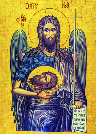 Christ Angel John the Baptist Head Golden Icon Saint Georges Greek Orthodox Church Madaba Jordan.  Church was created in the late 1800s and houses many famous mosaics