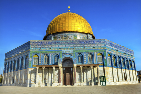 Dome of the Rock Islamic Mosque Temple Mount Jerusalem Israel.  Built in 691 One of most sacred spots in Islam where Prophet Mohamed ascended to heaven on an angel in his night journey.  The Dome covers the rock where Abraham was to sacrifice Issac.