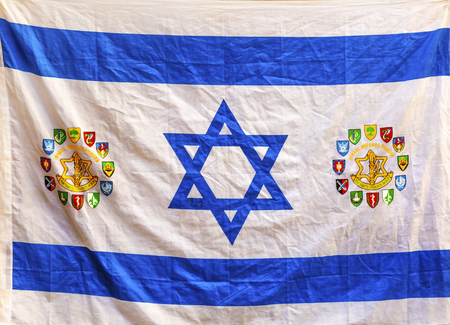 israeli: Israeli Flag Western Star of David Jerusalem Israel.  IsraeliIsrael Flag with Symbots Different Divisions of IDF, Israeli Defense Force, Israeli army.