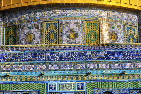 Dome of the Rock IslamicMosaics  Mosque Temple Mount Jerusalem Israel.  Built in 691 One of most sacred spots in Islam where Prophet Mohamed ascended to heaven on an angel in his night journey. Mosaics are Islamic sayings from Koran