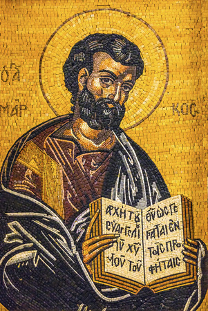 craftmanship: Gospel Writer Mark Mosaic Saint Georges Greek Orthodox Church Madaba Jordan.  Church was created in the late 1800s and houses many famous mosaics Editorial