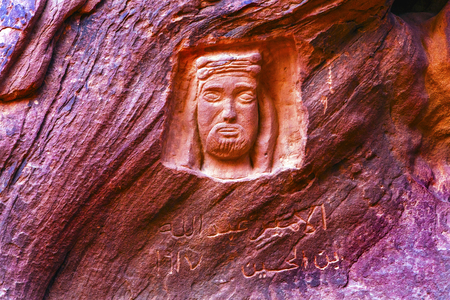 King Abdullah Statue Lawrence Memorial Bedouin Camp Barrah Siq Wadi Rum Valley of the Moon Jordan.  Barrah Siq is where Prince Abdullah first Met TE Lawrence of Arabia in the early 1900s 写真素材