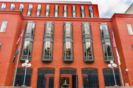 백악관 워싱턴 DC 맞은 편에 연방 순회 라파예트 공원 항소 법원. 모든 특허, 국제 무역 및 기타 사건에 대해 항소하는 항소 법원