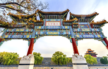 Ornate Chinese Gate Arrow Watch Tower Gugong Forbidden City Beijing China.  Emperors Palace Built in the 1600s in the Ming Dynasty. Chinese characters state Big Moralty Whole Life.   Editorial