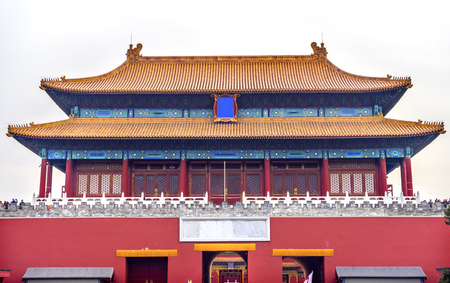 Rear Gate Heavenly Purity Gugong Forbidden City  Moat Canal Plaace Wall Beijing China. Emperors Palace Built in the 1600s in the Ming Dynasty