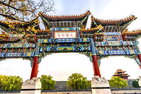 Ornate Chinese Gate Arrow Watch Tower Gugong Forbidden City Beijing China.  Emperors Palace Built in the 1600s in the Ming Dynasty. The English translatioin of the Chinese is Big Moralty Whole Life.   Editorial