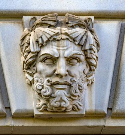 Federal Triangle Ancient Face Facade Environmental Protectioin Agency EPA Washington DC Editorial