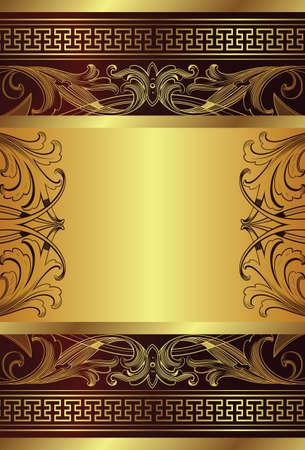 brown box: cornice dorata  Vettoriali