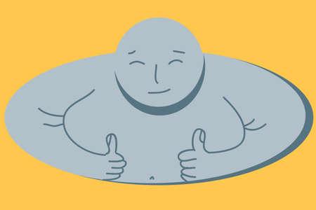 expressing positivity: The illustration - happy people Illustration