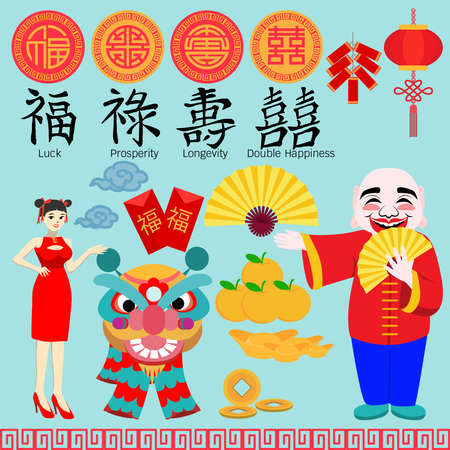 lion dance: Chinese new year element for designs. Hand drawn the words LUCK PROSPERITYLONGEVITY and DOUBLE HAPPINESS in Chinese.