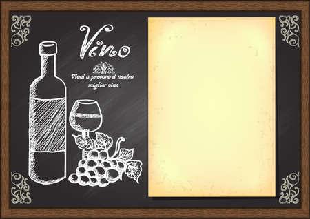 手は、黒板でボトルやワインとブドウと古い紙を描画します。メニュー デザイン テンプレートです。使用する準備ができました。