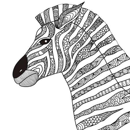 animaux zoo: Tir� par la main de style de z�bre pour livre de coloriage Illustration