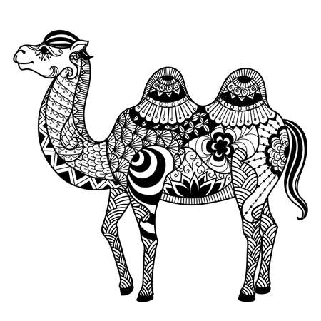 predators: Camel for coloring book for adult and other decorations