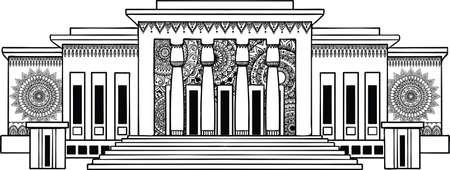 museo Beirut zendoodle para el diseño de la camiseta y otros elementos de diseño Ilustración de vector