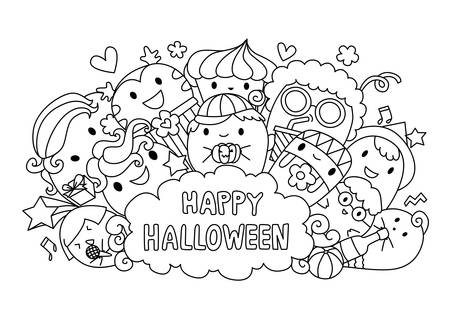 Cute monsters in Halloween party with the lettering Happy Halloween. Vector illustration Banco de Imagens - 112146733