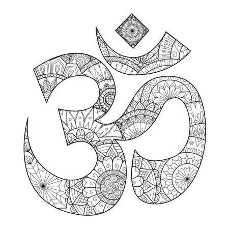 Hand drawn line art inside Ohm, Om or Aum symbol, Vector illustration. Illustration
