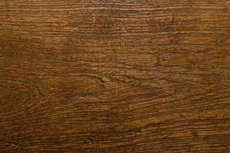 hardwood: Dark Hardwood Background.