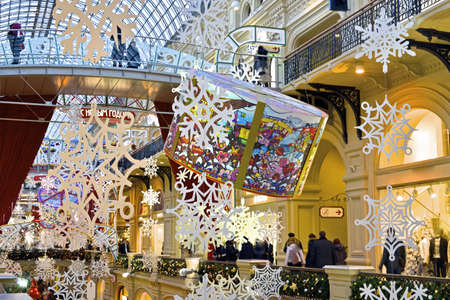 New year decoration in Elegant Shopping Mall.  Russia