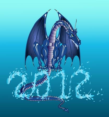 water dragon year
