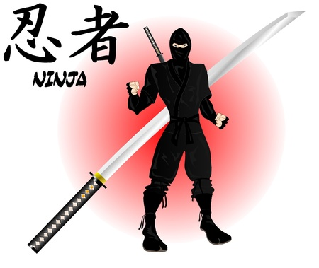 Ninja warrior Stock Vector - 12956778