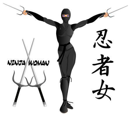 Ninja kobieta uzbrojona
