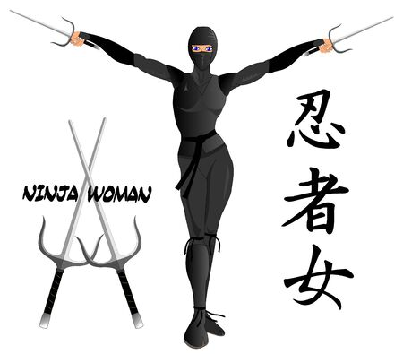 martial arts woman: Ninja woman armed