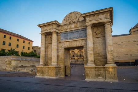 Cordoba s bridge gate
