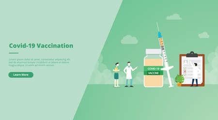 covid-19 coronavirus vaccine concept for website design template banner or slide presentation cover vector illustration